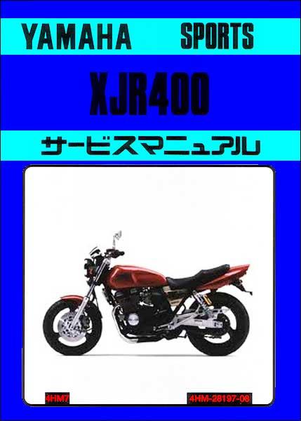 xjr 400 service manual pdf professional user manual ebooks u2022 rh gogradresumes com yamaha xjr 400 repair manual yamaha xjr 400 service manual
